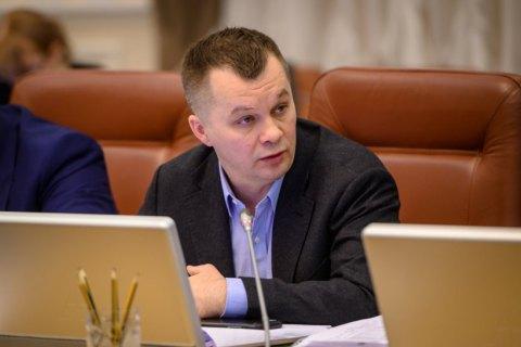 Милованов заявил, что Кабмин с лёгкостью отдаст любой из государственных университетов или больниц частным инвесторам