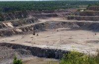 Поліція звинуватила начальника кар'єру в Запоріжжі в незаконному видобуванні граніту на 450 млн гривень