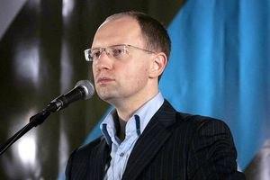 Яценюк просит суд признать противоправной деятельность Януковича