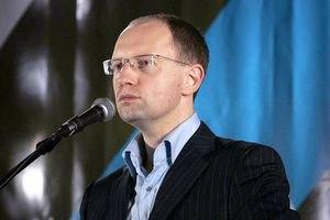 Яценюк планує ліквідувати монархію Януковича