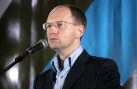 Яценюк не хоче розподілу влади між президентом і парламентом