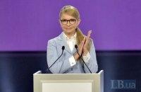 Тимошенко предложила провести парламентскую реформу канцлерского типа