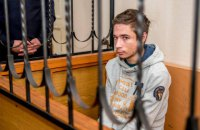 Политзаключенного украинца Павла Гриба этапируют в Краснодар, - отец