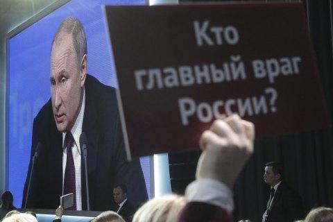 Почему молодежь бежит из России?