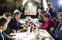 Порошенко в Мюнхені провів переговори з Меркель