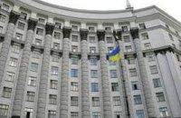 Кабмин утвердил кредиты на жилье для переселенцев и ветеранов ООС