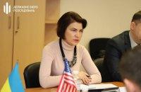 Новый замглавы ГБР связан с Венедиктовой через бизнес жены, - Вihus.info