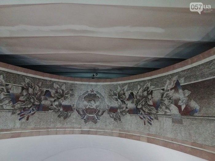 Метро Історичний музей