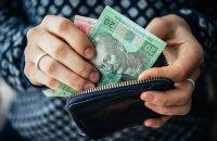 Кризис остановил трехлетний рост доходов украинцев