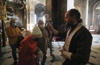 Київ затвердив вимоги до проведення релігійних заходів під час Великодня