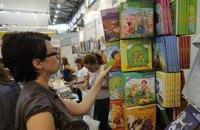 У Януковича заверяют: государство будет поддерживать книгоиздание в Украине
