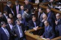 БЮТ и НУ-НС не пойдут на встречу с Януковичем (обновлено)
