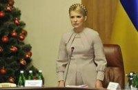 Тимошенко хочет урезать количество депутатов