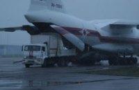 """Росія відправить """"позачерговий"""" конвой у Донецьк"""