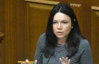 Сюмар предложила отдать деньги Януковича малообеспеченным