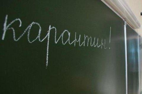 """1 сентября в школу не пойдут дети в """"красных"""" зонах"""