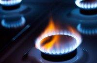 Уряд може продовжити на квітень граничну ціну газу 6,99 грн за кубометр