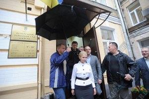 """Тимошенко: """"за мной установлена слежка"""""""