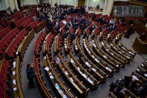 Депутати покинули Раду, не прийнявши закон про голосування в зоні АТО