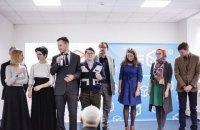 У Києві відкрився Дім вільної Росії для іммігрантів з РФ