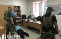 ДБР затримало начальників двох митних постів у Миколаївській і Чернігівській областях
