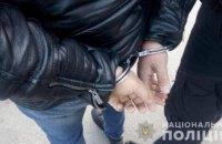На Киевщине предотвратили заказное убийство адвоката