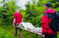 На Львівщині госпіталізувалу туристку, яка постраждала під час сходження на гору