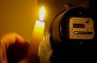 Без света из-за боевых действий на востоке остаются 74 населенных пункта