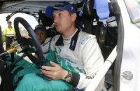 Украинский гонщик впервые выиграл спецучасток в WRC