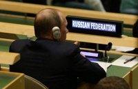 Російські сенатори дозволили Путіну використовувати війська за кордоном (оновлено)