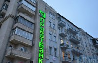 Приватбанк пока не отдал миллиард Суркисам