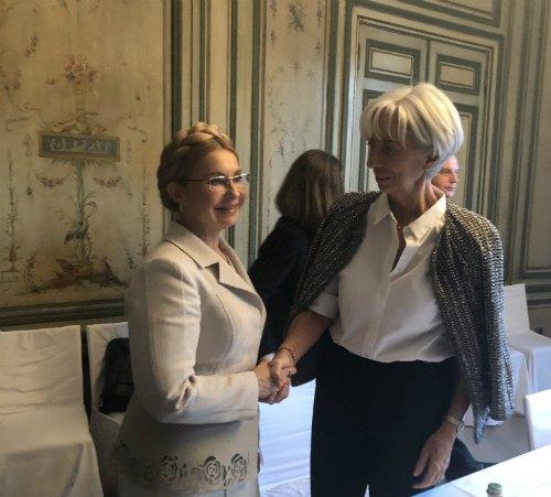 Юлия Тимошенко и Критин Лагард
