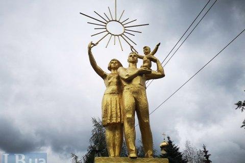 Голованівськ, або Не вірте гугл-картам