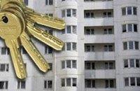 Высокопоставленные военные получают от государства по несколько квартир