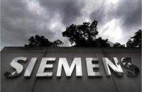 Siemens прекратила поставки генерирующего оборудования российским компаниям