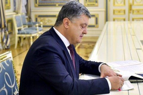 Порошенко відкликав законопроект про позбавлення громадянства за голосування в Криму