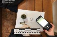 ГБР проверяет причастность полиции к угрозам гранатой в одесском суде