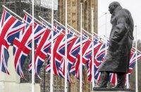 Економіка Британії увійшла в рецесію вперше за 11 років