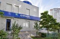 """Вкладчикам банка """"Аркада"""" выплатили более 170 из 257 млн грн"""