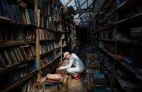Український інститут книги дослідив читацькі звички українців