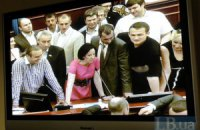 В Киевсовете назначили дату внеочередной сессии
