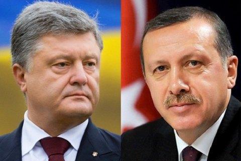 Порошенко домовився з Ердоганом порушити українське питання на саміті G-20