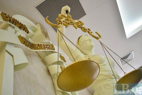 Зеленський створив Комісію з правової реформи замість Ради судової реформи і Конституційної комісії