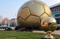 Украинец Лунин вошел в список номинантов на приз Лучшего молодого игрока мира