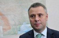 Витренко подал декларацию на заместителя главы Минэнерго