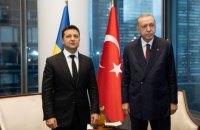 Зеленський і Ердоган домовились активізувати створення зони вільної торгівлі