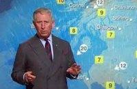 Принц Чарльз выступил в роли ведущего прогноза погоды в Шотландии