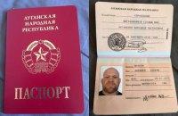 """Американский боец MMA Джефф Монсон получил паспорт """"ЛНР"""""""