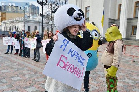 Біля Ради пройшов костюмований протест проти кандидатури Брауна на посаду аудитора НАБУ