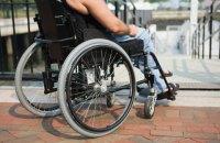 """В украинских законах термин """"инвалид"""" заменили на """"лицо с инвалидностью"""""""